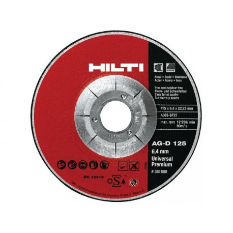 Круг шлифовальный (HILTI) AG-D-125 UP 6,4мм